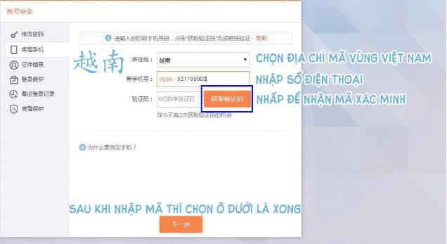 cach-dang-ky-tai-khoan-weibo